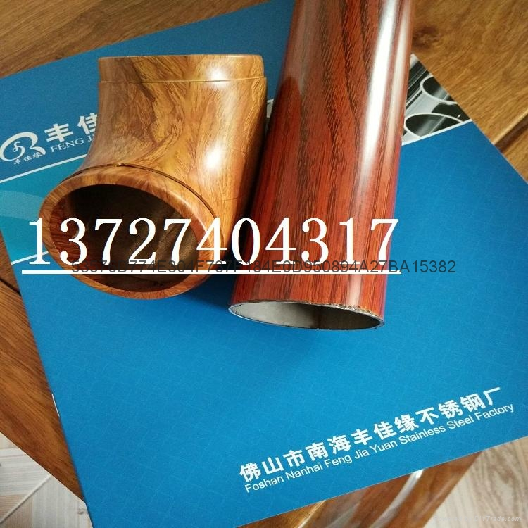 Stainless steel tube factory in Foshan HSBC manufacturing company profile 4
