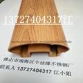 不鏽鋼木紋方管 2