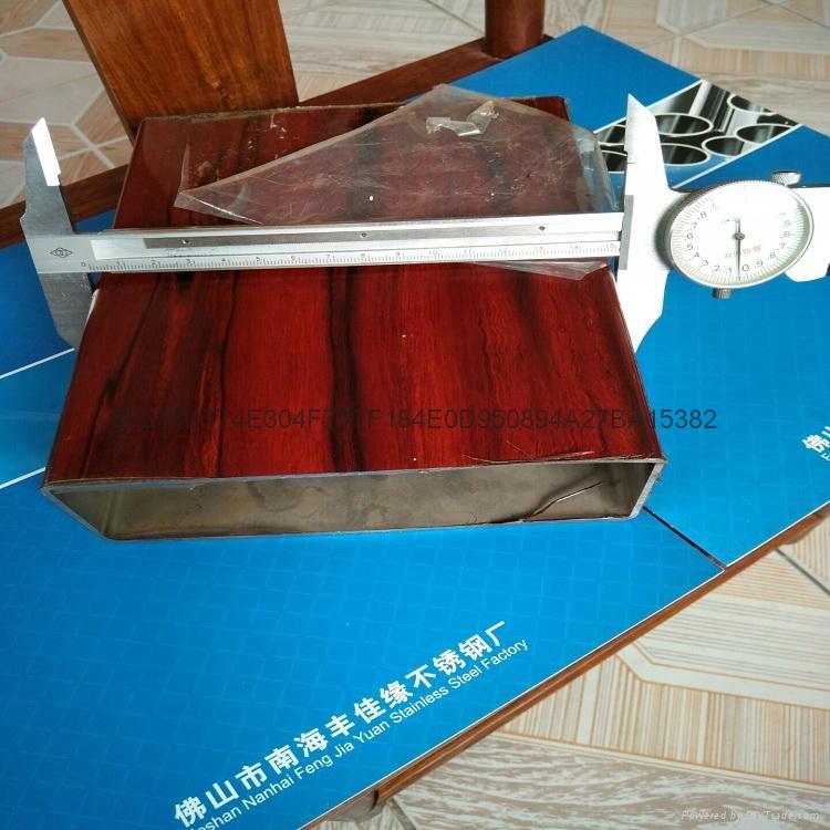 不鏽鋼木紋方管 3