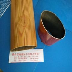 不鏽鋼木紋管
