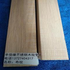 Stainless steel wood