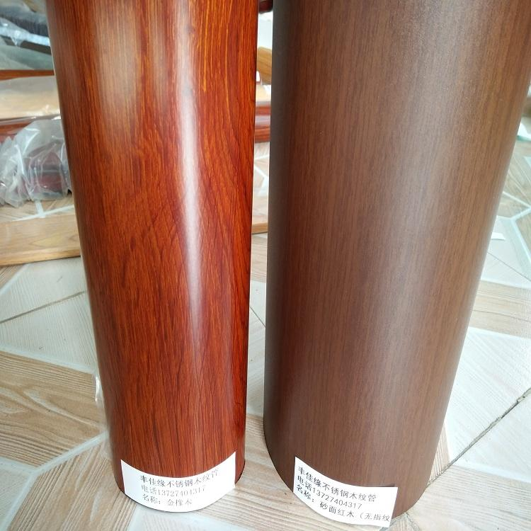 Stainless steel wood 2