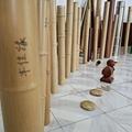 仿枯竹,仿真竹,金属竹杆,铝竹子,铝竹节管,铝吊顶,仿竹墙 1