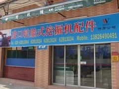 Guangzhou Weifang Machinery equipment Co.,Ltd.