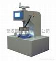 YG812D織物滲水性測試儀