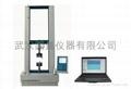 YG026H型多功能電子織物強