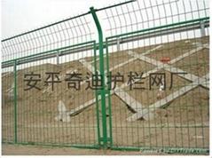 高速公路隔离栅网栏