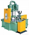 golf specal injection moulding machine