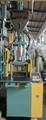 15吨两柱立式注塑机