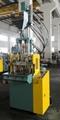 40吨立式注塑机