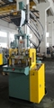 Small Vertical Injection Molding Machine Ft 150 Fomtec
