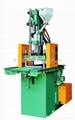 80Ton double sliding table injection molding machine
