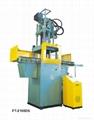 210Ton double sliding injectin molding machine