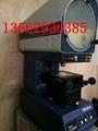 专业维修三丰投影机  3