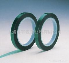 綠色耐高溫PET膠帶  電鍍遮蔽膠帶