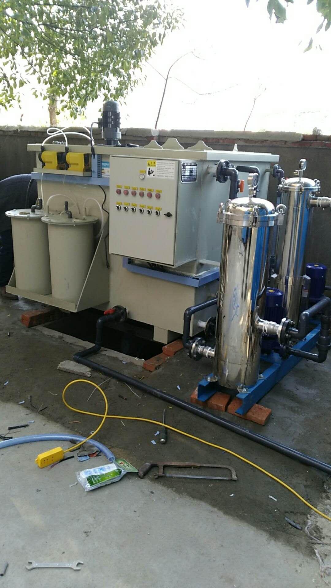 研磨廢水零排放回用處理設備 1