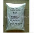 天津炭黑厂炭黑N326、PVC