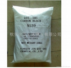 天津碳黑N539、橡胶用炭黑N539
