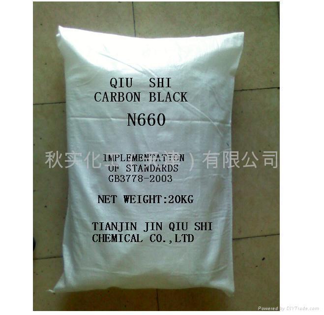 供应橡胶炭黑N660、天津碳黑N660 1