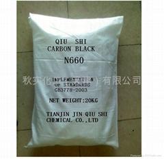 供应橡胶炭黑N660、天津碳黑N660