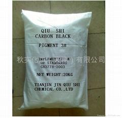 天津色素炭黑厂色素炭黑(碳黑)