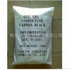 供应导电炭黑(普导)、天津导电碳黑