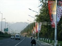 北京燈杆旗彩旗製作中心