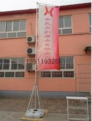 北京5米注水旗出租