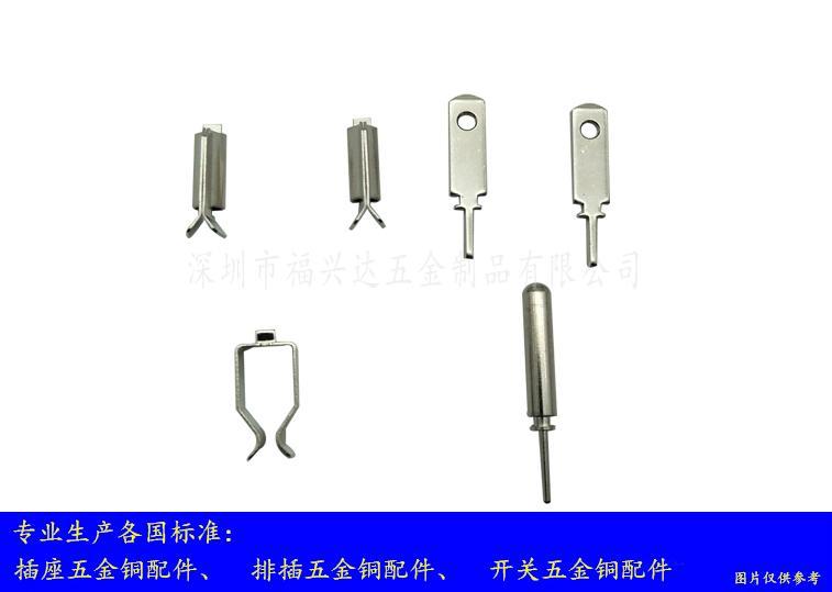美規轉換插座五金件FXD-671 4