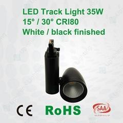 White black finish Global adapter  35W  COB Track light