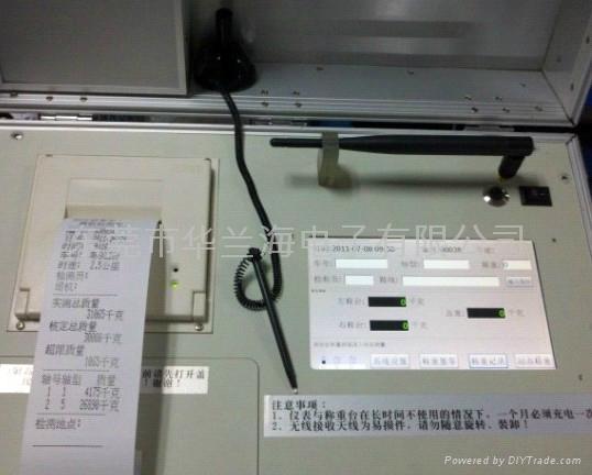 无线真彩触摸屏便携式称重仪 1