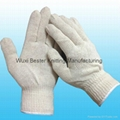 White polyester rayon working protective