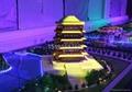 西安旅游多媒体规划模型 5