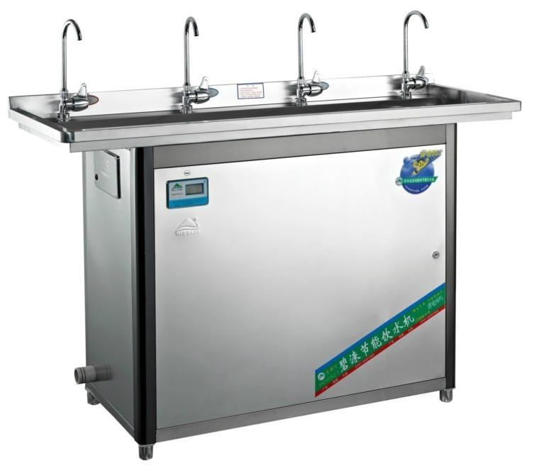 碧涞节能数码温热饮水机JN-4B30 1