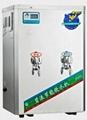 碧涞节能数码温热饮水机JN-2