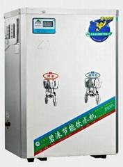 碧涞节能数码温热饮水机JN-2T20