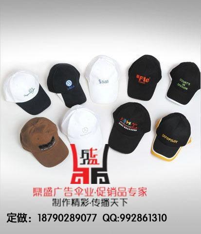 郑州帽子 1