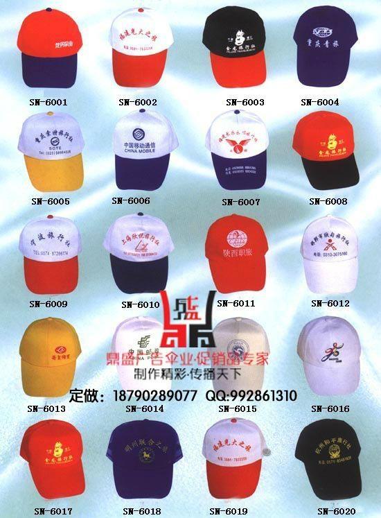 郑州帽子 2