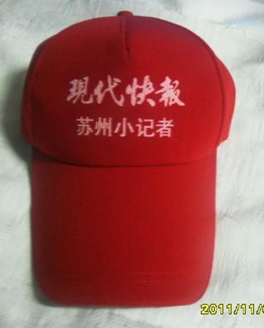 郑州帽子 3