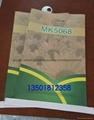 葵花种子牛皮纸袋 2
