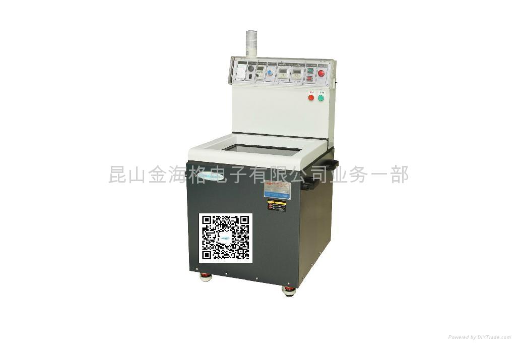 医疗器械研磨机 1