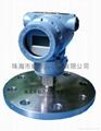 氯乙酸壓力變送器 1