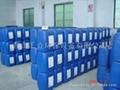 电厂脱硫废水专用重金属捕集剂