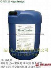 水处理专用阻垢剂