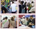 2020第19屆義烏相框擺臺照片牆照片框相冊展覽會 2