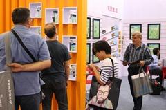 2020第19届义乌相框材料卡纸转印膜水晶膜AB胶展览会