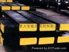 东莞模具钢材2767冷作工具钢