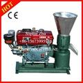 Sawdust Wood Pellet Machine Animal Feed Pellet Machine 2