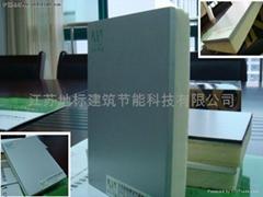 江蘇PU保溫裝飾板