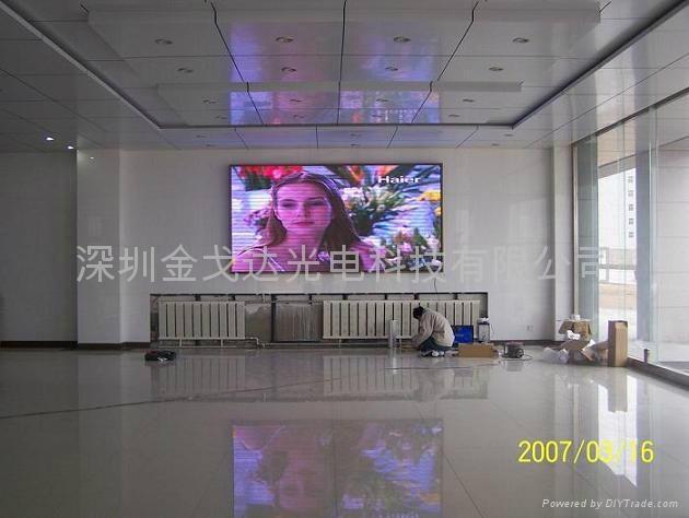PH5室內表貼全彩顯示屏 2